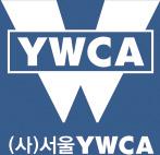서울 YWCA